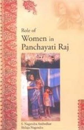 Role of Women in Panchayati Raj