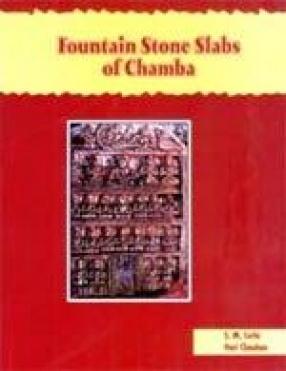 Fountain Stone Slabs of Chamba