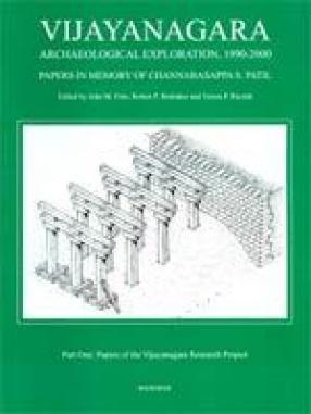 Vijayanagara: Archaeological Exploration, 1990-2000 (In 2 Parts)