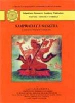 Sampradaya Sangita: Classical Musical Tradition