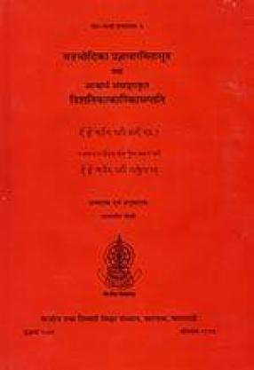 Vajracchedika Prajnaparamitasutra with Commentary of Acarya Asanga: Critically edited Sanskrit text