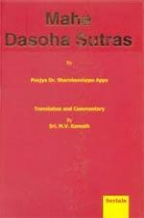 Maha Dasoha Sutras