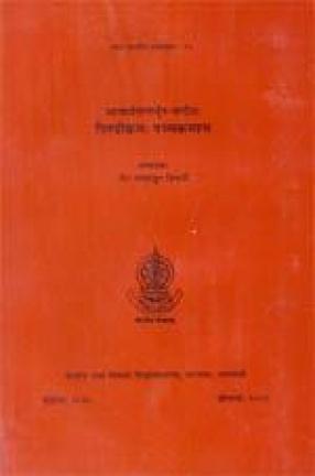 Pindikrama and Pancakrama of Acarya Nagarjuna