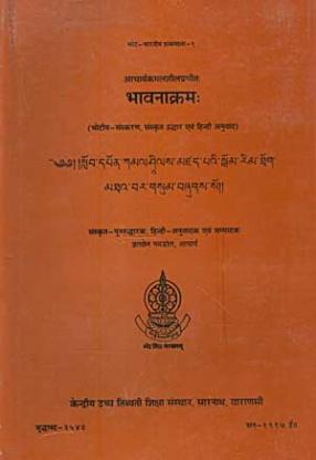 Bhavanakramah of Acarya Kamalasila: Tibetan Version, Sanskrit Restoration and Hindi Translation