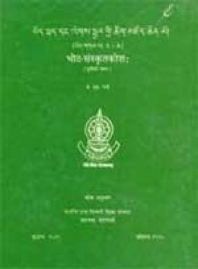 Tibetan-Sanskrit Dictionary (Volume 3)