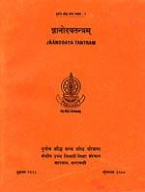 Jnanodaya Tantram: (in Sanskrit) critically edited by Rare Buddhist text Research Project