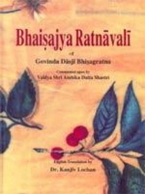 Bhaisajyaratnavali of Shri Govinda Dasji (In 3 Volumes)
