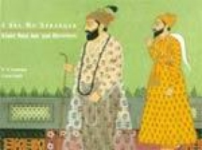 I See No Stranger: Early Sikh Art and Devotion