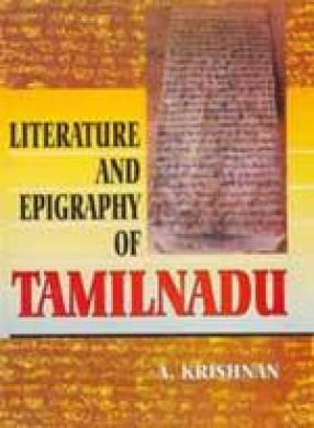 Literature and Epigraphy of Tamil Nadu