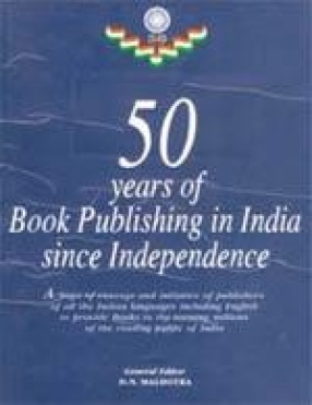 50 Years of Book Publishing in India Since Independence