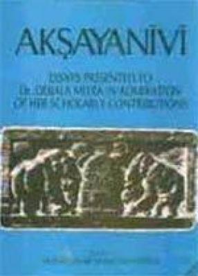 Akshyanivi-Debala Mitra Felicitation Volume