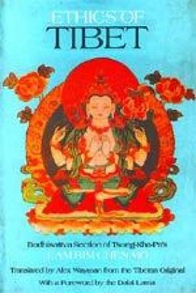 Ethics of Tibet: Boddhisattva Section of Tsong-Kha-Pa's Lam Rin Chin Mo
