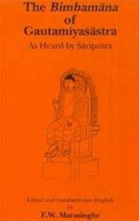The Bimbamana of Gautamiyasastra