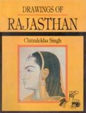 Drawings of Rajasthan