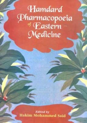 Hamdard Pharmacopeia of Eastern Medicine