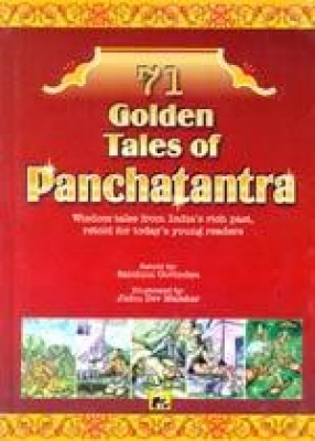 71 Golden Tales of Panchatantra