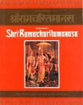 Tulasidasa's Shriramacharitamanasa