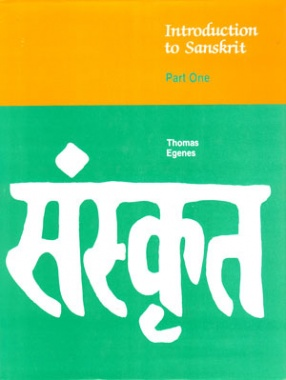 Introduction to Sanskrit (Part One)