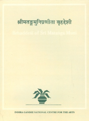 Brhaddesi of Sri Matanga Muni, Volume II