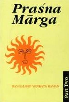 Prasna Marga (Part II, Chapters XVII to XXXII)