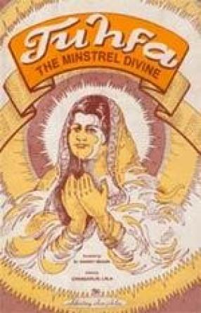 Tuhfa:The Minstrel Divine