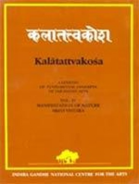 Kalatattvakosa: A Lexicon of Fundamental Concepts of The Indian Arts (Volume IV)