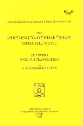 The Vakyapadiya of Bhartrhari with the Vrtti: Chapter I: English Translation