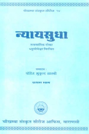 Nyaya Sudha: A Commentary on Tantravartika (In 2 Volumes)