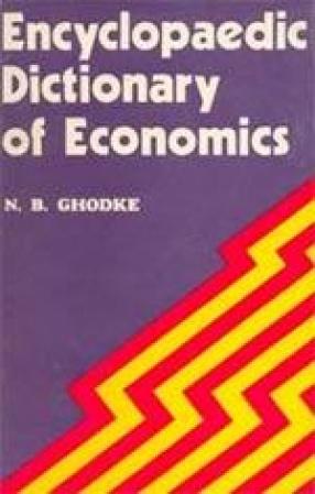Encyclopaedic Dictionary of Economics (In 4 Volumes)