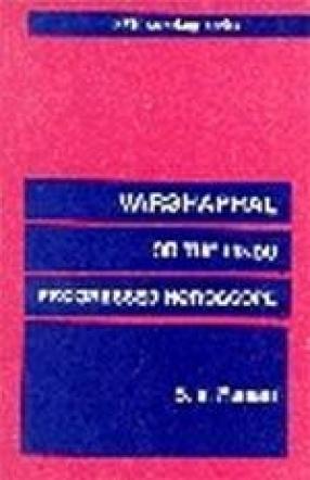 Varsphal or the Hindu Progressed Horoscope