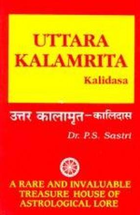 Uttara Kalamrita by Kalidasa