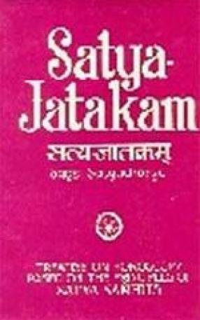 Satya Jatakam: Basis of Dhruva Nadi (Unknown Binding)