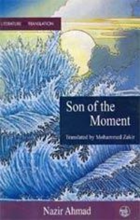 The Son of the Moment