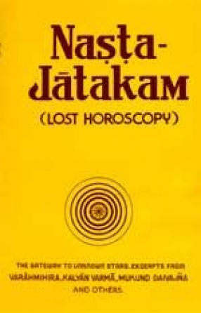 Nasta Jatakam (Lost Horoscopy)