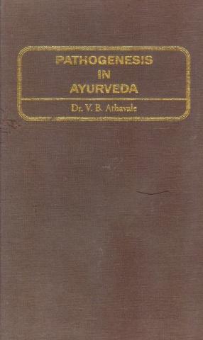 Pathogenesis in Ayurveda (Samprapti)