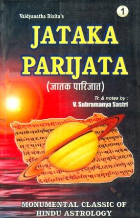 Jataka Parijata (In 3 Volumes)