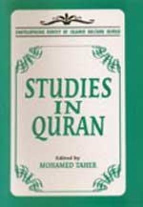Studies in Quran
