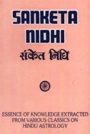 Sanketa Nidhi