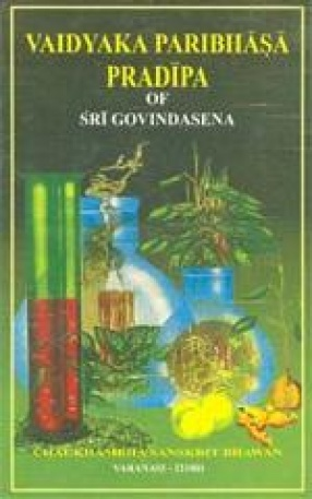 Vaidyaka Paribhasa Pradipa of Sri Govindasena