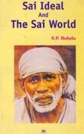 Sai Ideal and The Sai World