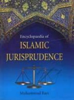 Encyclopaedia of Islamic Jurisprudence (In 3 Volumes)