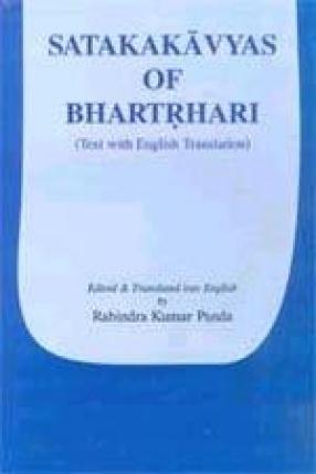 Satakakavyas of Bhartrhari