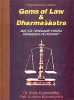 Gems of Law Dharmasastra