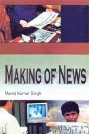 Making of News