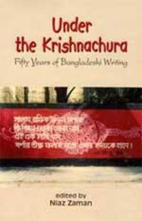 Under the Krishnachura: Fifty Years of Bangladeshi Writing