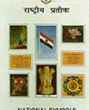National Symbols (In 8 Books)