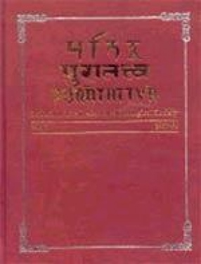 Puratattva: Bulletin of the Indian Archaeological Society (Volume 1)