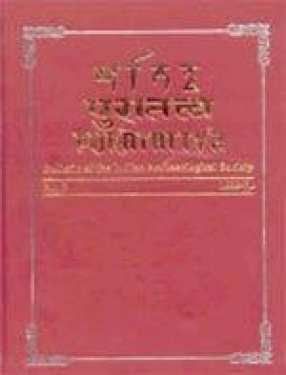 Puratattva: Bulletin of the Indian Archaeological Society (Volume 3)
