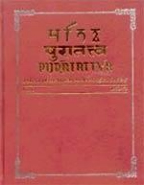 Puratattva: Bulletin of the Indian Archaeological Society (Volume 6)