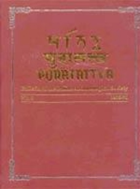 Puratattva: Bulletin of the Indian Archaeological Society (Volume 8)